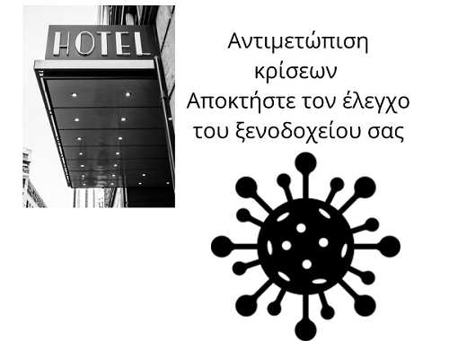 Hotel Covid Imagejpg